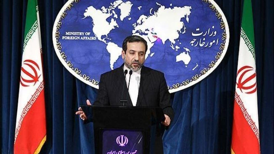 سيد عباس عراقجي، مساعد وزير الخارجية الإيراني
