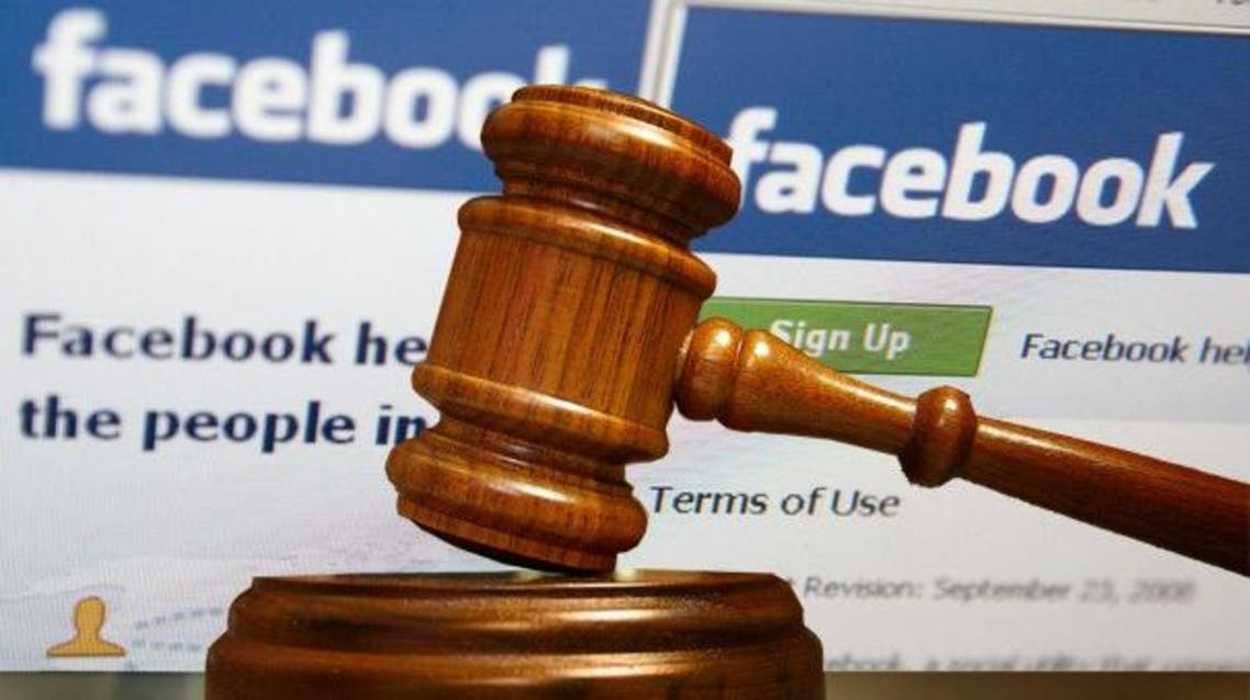 facebook and court