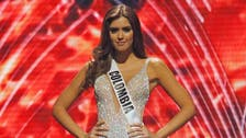 متمردو كولومبيا يدعون ملكة جمال الكون إلى مباحثات
