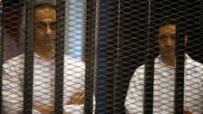 ردعمل کا خطرہ، حسنی مبارک کے بیٹوں کی رہائی موخر
