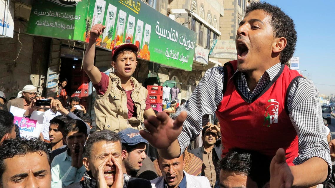 Protesters demonstrate against the Houthi movement in Sanaa January 26, 2015. (Reuters)