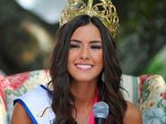 كولومبية تفوز على 87 مرشحة بمسابقة ملكة جمال الكون