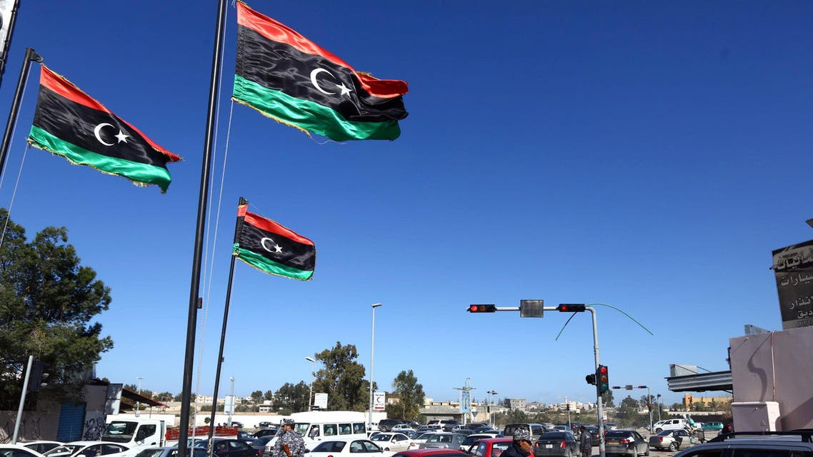 Libya security AFP