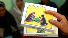 Egypt doctor convicted over girl's death in landmark FGM case