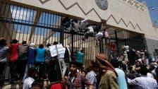 U.S. closing embassy in Yemen amid turmoil
