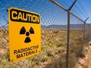 """تحذير أممي من مخاطر """"إرهابية"""" على المنشآت النووية"""
