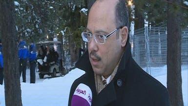 وزير مالية مصر: إصدار سندات الدولارية خلال 3 أشهر