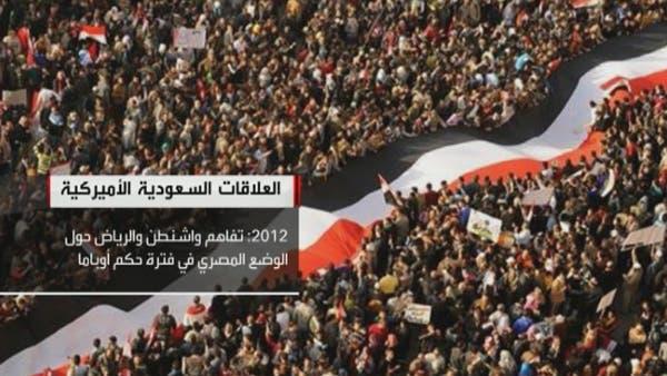 Egypt United States Saudi Arabia AA