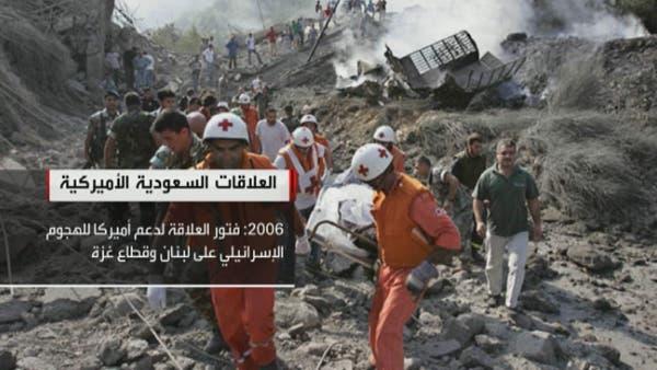 Saudi Arabia United States Israel Lebanon Hezbollah 2006 AA