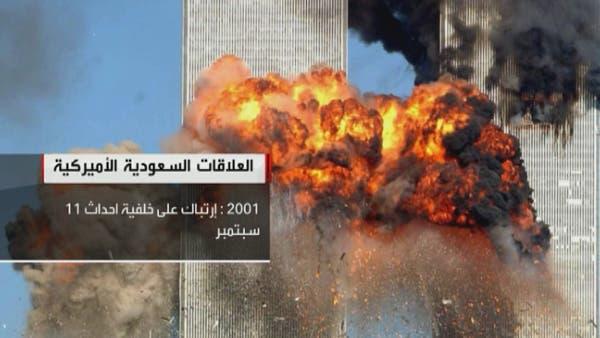 September 11, 2001 New York, Saudi Arabia United States AA