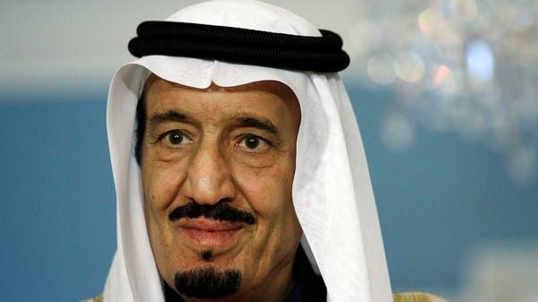 Profile King Salman Bin Abdulaziz Al Arabiya English