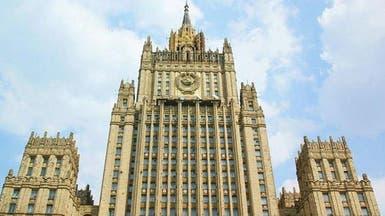 توقيف جاسوس روسي في نيويورك وموسكو تدين