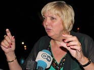 جدل في إيران إثر زيارة نائبة رئيس البرلمان الألماني