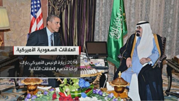 Saudi Arabia King Abdullah President Barack Obama United States AA