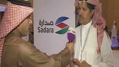 """صدارة: مجمع """"بلاسكيم"""" سيوفر فرص العمل للسعوديين"""
