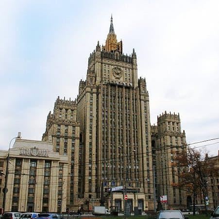 روسيا تنفي اتهامات واشنطن بإصدار عملات مزيفة لليبيا