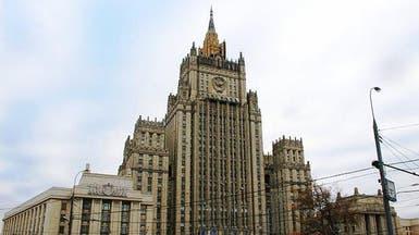 موسكو تحذر: خطط نتنياهو تزيد التوتر بشكل حاد