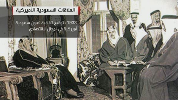 Saudi United States economic pact AA
