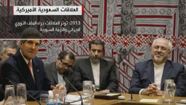 Saudi Arabia Iran United States Syria AA