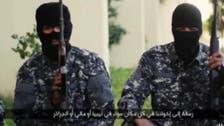 الجزائر.. داعش يحاول استمالة أمازيغ الصحراء