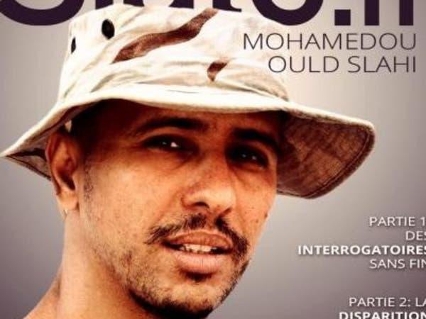 موريتاني يصدر مذكراته من داخل سجن غوانتنامو