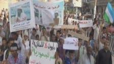 حوثی باغیوں نے طلبہ مظاہرین کو اغوا کر لیا