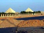 """مصر.. إغلاق """"القرية الكونية"""" بعد غرق أستاذ جامعي"""