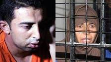 المهلة الثانية انقضت وساجدة الريشاوي في السجن