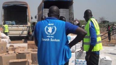 مقتل عامل إغاثة بريطاني بالرصاص في جنوب السودان