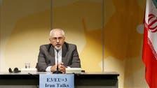 استئناف محادثات النووي الإيراني الخميس في اسطنبول