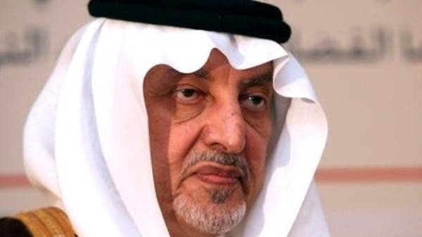 Khalid al-Faisal