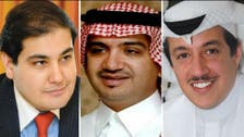 Turki Al-Dakhil named Al Arabiya GM, Adel Altoraifi becomes Info Minister