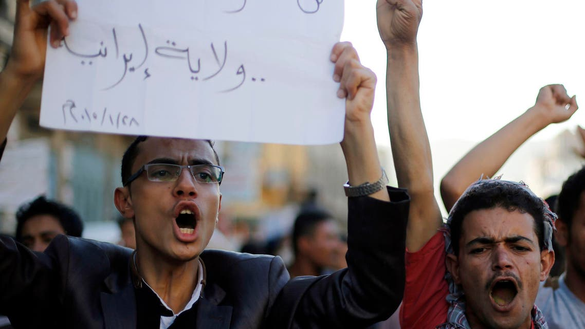Protesters demonstrate against the Houthi movement in Sanaa January 28, 2015. (File photo: Reuters)