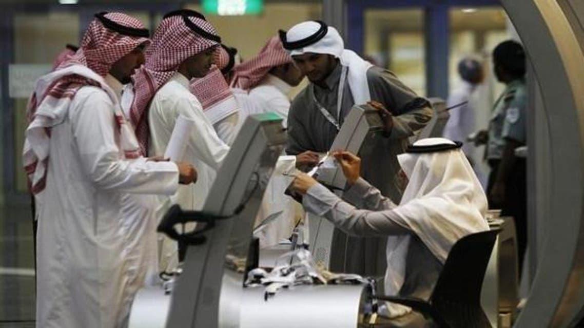 موظفين في السعودية