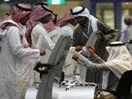 تعرف على موعد صرف بدلات الموظفين بالسعودية