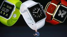 صارفین کے لئے 'ایپل واچ' کا اجرا اپریل میں ہو گا: کک