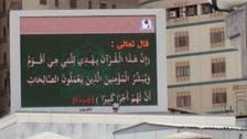 مسجد حرام میں 14 قد آدم LED سکرینز نصب