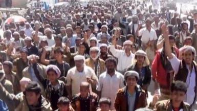 اليمن.. تظاهرات في صنعاء والحوثيون يقمعون المحتجين