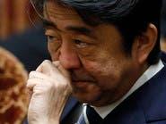 اليابان تدرس صحة شريط الفيديو الجديد لداعش