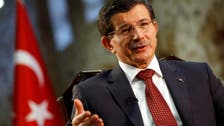 Turkish PM hails central bank move, expects further rate cut