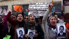 مصری خواتین کا شیما الصباغ کی ہلاکت کے خلاف احتجاج