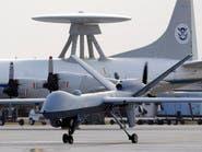 """اياتا: الطائرات بدون طيار تشكل """"تهديدا"""" للرحلات المدنية"""