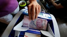 Turkish Central Bank move could plunge lira into further turmoil
