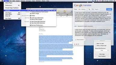 إضافة ترجمة غوغل إلى الشريط العلوي في ماك