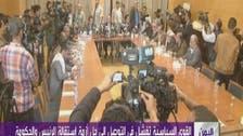 حوثیوں کی ہٹ دھرمی سے یمنی بحران حل کی کوشش ناکام