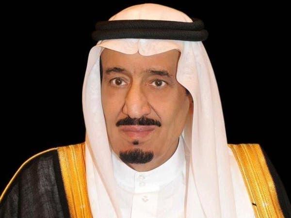 السعودية.. أوامر ملكية بترقية عدد من المسؤولين