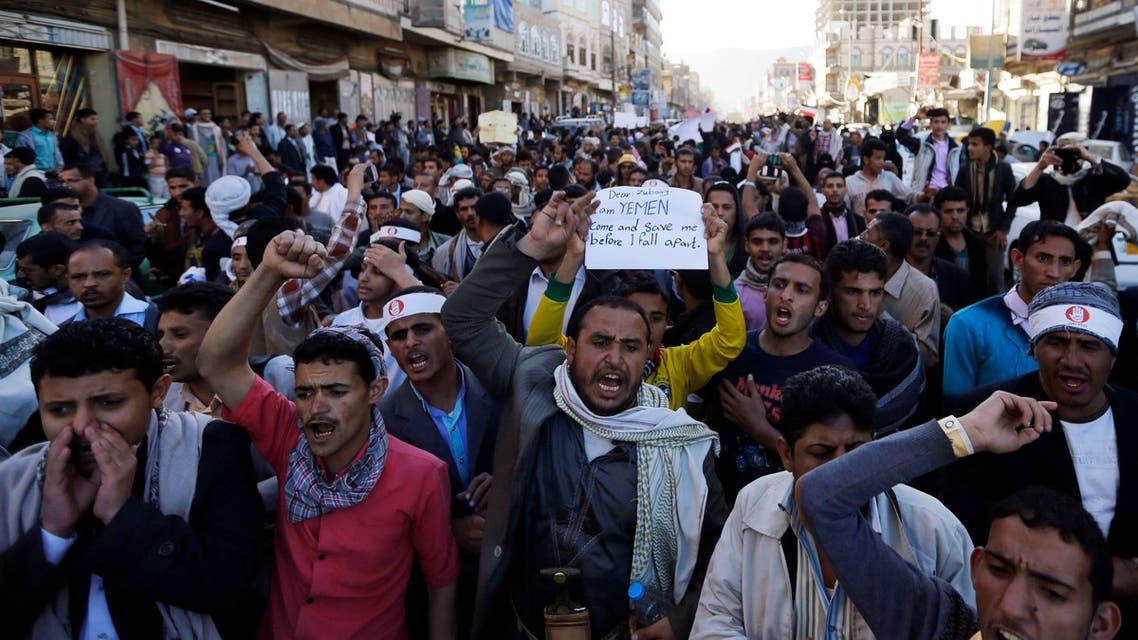 اليمن تظاهرات
