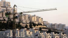 Israel to build 430 new West Bank settler homes
