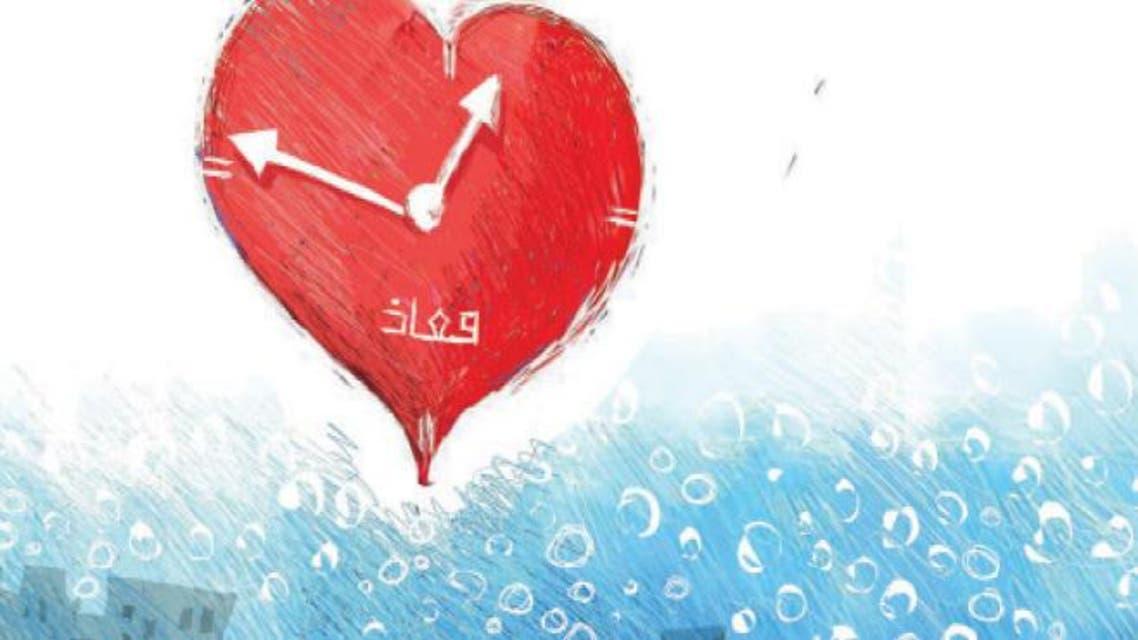 ناصر الجعبري - الغد الاردنية