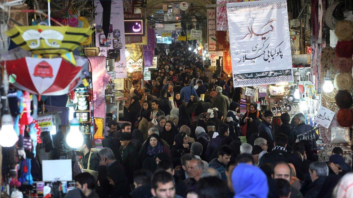 Iran bazar AP economy